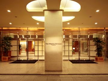 ウェスティン都ホテル京都のアルバイト情報