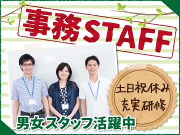 株式会社ヒューマントラスト プロジェクト管理部 BGA-0016のアルバイト情報