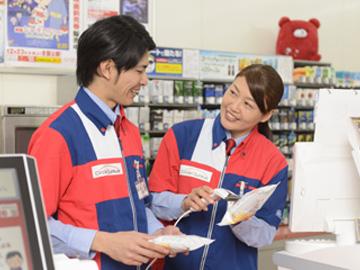 サークルK 弘前福村店のアルバイト情報