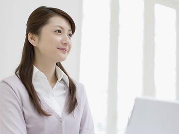 竹中大介司法書士事務所のアルバイト情報