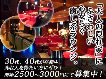 淑女・熟女Lounge Tina(ティナ)のアルバイト情報