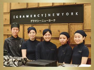 グラマシーニューヨーク 高島屋横浜店のアルバイト情報