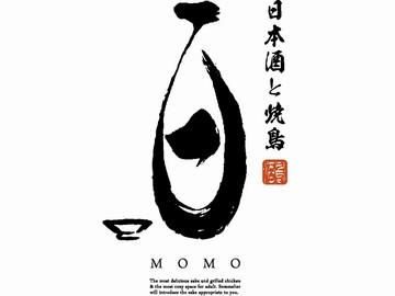 日本酒と焼鳥 百〜momo〜のアルバイト情報