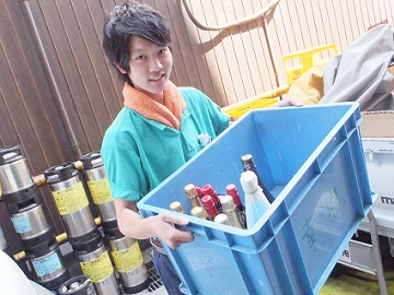 幸田株式会社のアルバイト情報