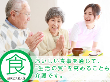 (株)セントメディア MS事業部 千葉支店のアルバイト情報
