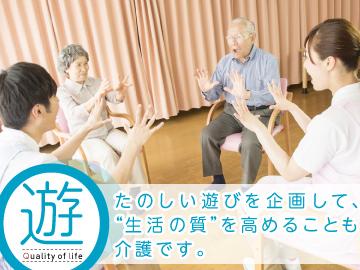 (株)セントメディア MS事業部 水戸支店のアルバイト情報