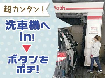 株式会社アトコ高岡事業部 星崎出張所のアルバイト情報