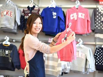 (株)西松屋チェーン メルクス山口店のアルバイト情報