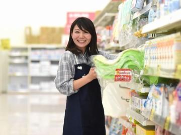 (株)西松屋チェーン 出雲大塚店のアルバイト情報