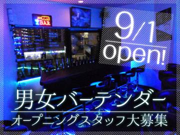 BAR Tonma〜とんま〜のアルバイト情報