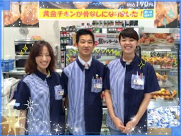 ローソン ホテル京阪ユニバーサルタワー店のアルバイト情報