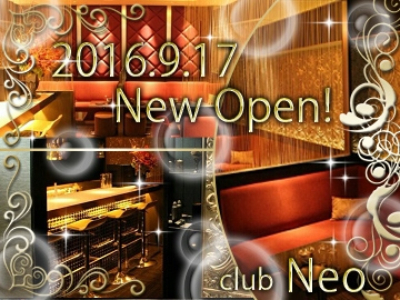 club Neoのアルバイト情報
