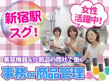日本美容機株式会社のアルバイト情報