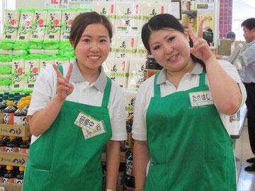 業務スーパー 1.西院店 2.大津美崎店 3.御陵店 のアルバイト情報