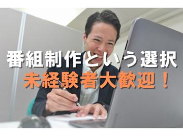 株式会社ドックスのアルバイト情報