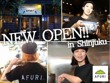 AFURI株式会社のアルバイト情報