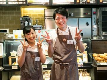 サンマルクカフェ 四ツ谷駅前店のアルバイト情報