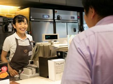 サンマルクカフェ 三軒茶屋店のアルバイト情報