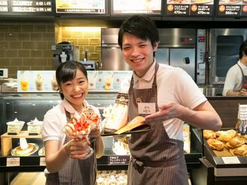 サンマルクカフェ 飯田橋東口店のアルバイト情報