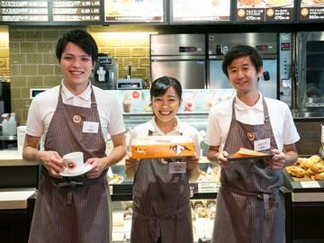 サンマルクカフェ メディア—ジュお台場店のアルバイト情報