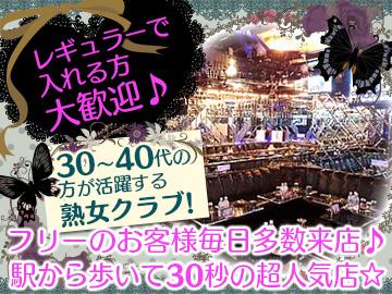 熟女Club Up Stage〜アップステージ〜のアルバイト情報