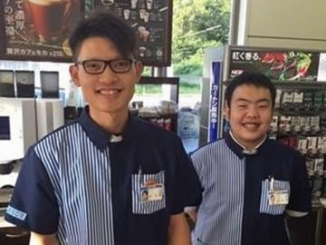 ローソン岡山箕島店のアルバイト情報