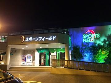 スポーツフィールド (1)羽生店 (2)行田店のアルバイト情報