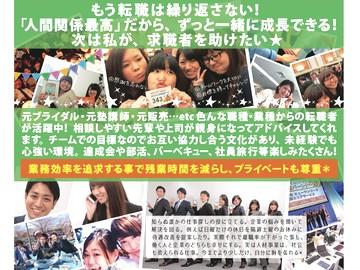 株式会社メガ 金沢営業所のアルバイト情報