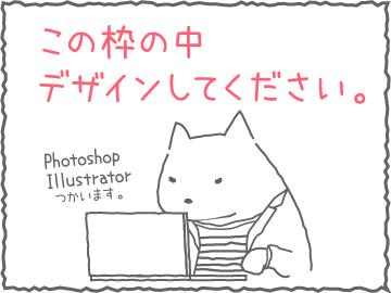 株式会社フロム・エージャパンのアルバイト情報