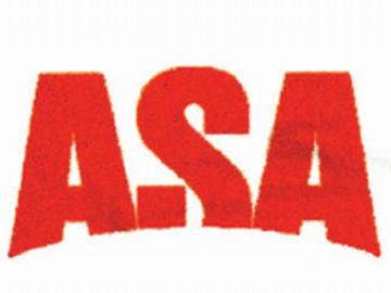 ASA武山 古島新聞店のアルバイト情報