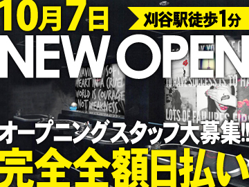 J-GIRL【刈谷店】のアルバイト情報