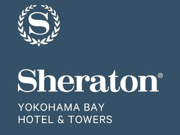 横浜ベイシェラトン ホテル&タワーズのアルバイト情報