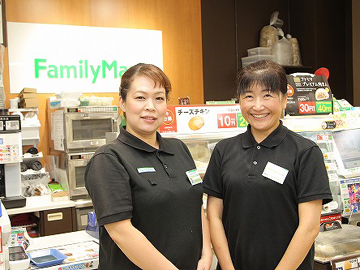 ファミリーマート 国際親善総合病院店のアルバイト情報