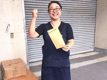 三笠商事株式会社のアルバイト情報