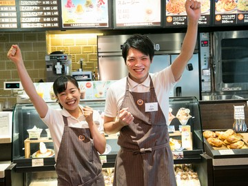 サンマルクカフェ 東海エリア10店舗合同募集のアルバイト情報