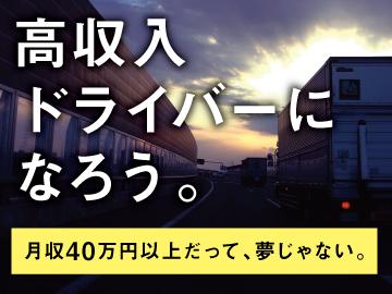 株式会社アズスタッフ /dd21bgxのアルバイト情報