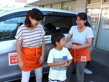 ワタミの宅食 1056-滋賀草津(2023444)のアルバイト情報