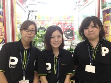 ピノキオランド・パスカランド 5店舗合同募集のアルバイト情報