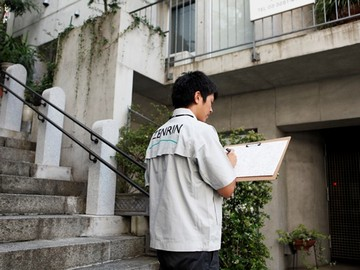 株式会社ゼンリン東京担当のアルバイト情報