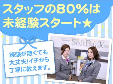 株式会社日本テレメッセージのアルバイト情報