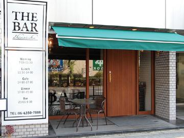 イタリアン&ワインバル THE BAR 新大阪のアルバイト情報