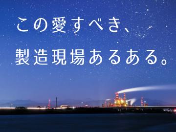 UTエイム株式会社【広告No.T001029】のアルバイト情報