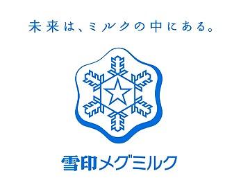 雪印メグミルクネットワーク栃木 芳賀店のアルバイト情報