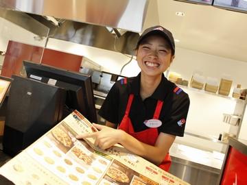 ドミノ・ピザ 三篠店 (2084762)のアルバイト情報