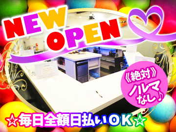 GIRL'S BAR 《ビーチスクエア》 ★GRAND OPEN!!★のアルバイト情報