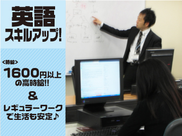 株式会社アラウンのアルバイト情報