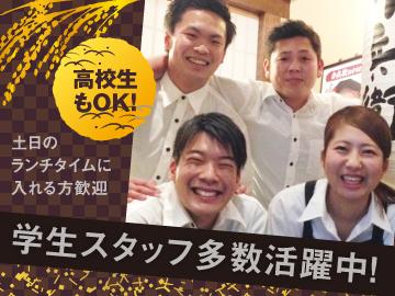株式会社バルコムエミュー <鉄ぱん屋 弁兵衛>のアルバイト情報