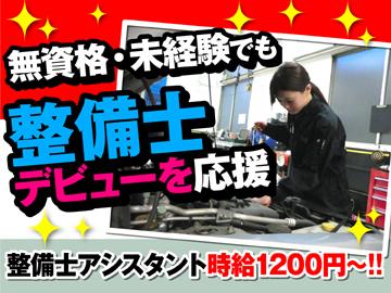 株式会社レソリューション 大阪営業所のアルバイト情報