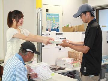 株式会社プラスサービス 五反田営業所のアルバイト情報