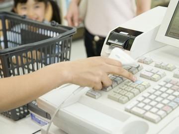 ローソン (1)黒尾店(2)高梁駅前店のアルバイト情報